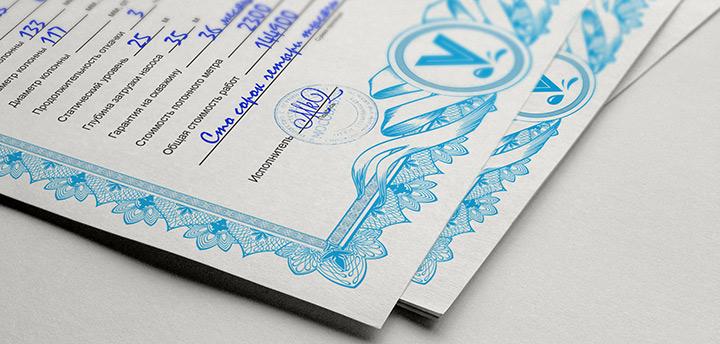 Паспорт на бурение скважины на воду в Московской области.